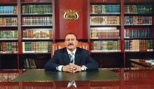 阿里·阿卜杜拉·萨利赫