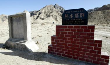 26 suspects arrested for tomb robbery in NW China