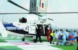 打开空中急救通道——航空医疗救护联合演练举行