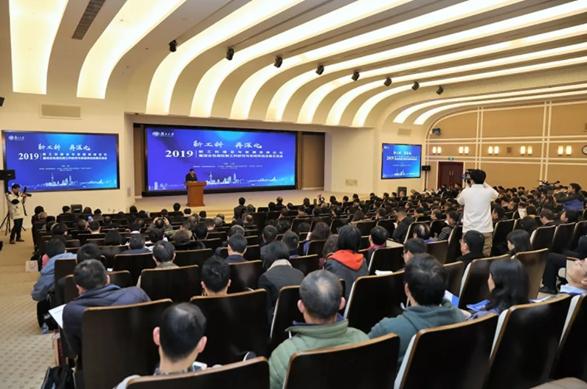 """""""新工科再深化""""引领高教创新 助力强国崛起"""