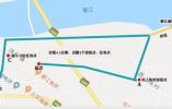 """带上孩子来玩吧!金华开发区洋埠镇端午节将举办""""滑骑跑""""赛事"""