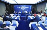 网聚长三角,共话深融合!2020紫金网络传播创新峰会本月底将在江苏无锡举行