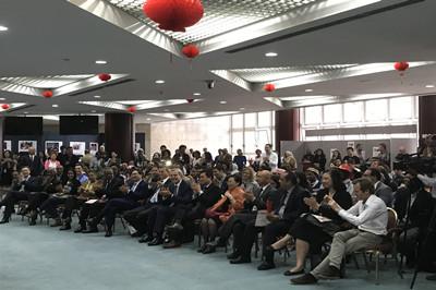 """驻非盟使团与联合国非经委联合举办第二届""""联合国中文日""""活动"""