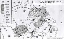 当时弘光政权的防御计划