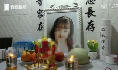 6-year-old Shanghai girl killed by falling mirror