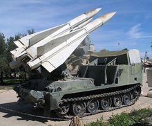 霍克防空导弹