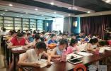 2019山东少年马拉松阅读大赛全省总决赛将于8月25日在济南举行