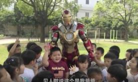 'Iron Man' dad makes daughter proud