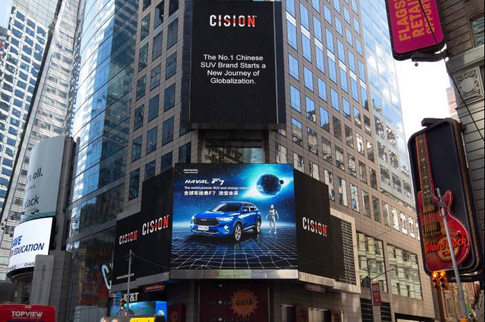 从莫斯科到纽约 全球车哈弗F7国际名声大噪