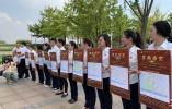 13条爱国主义教育路线出炉 骑着杭州小红车一路打卡