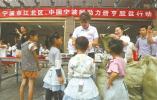 红十字会捎来温暖消息 甬城大爱已全部送达贫困山民新家
