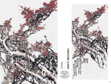 朱宣咸中国画《红雪图》