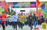 2千人齐聚云龙湖,万科徐州城市乐跑赛打造城市运动嘉年华
