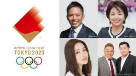 东京奥运火炬传递大使出炉 石原里美等人当选