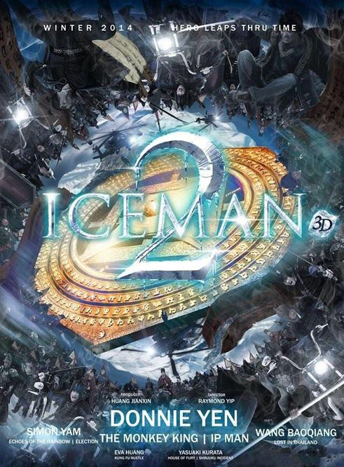 冰封2:永恒之门