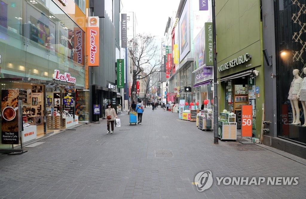 韩国新增91例新冠肺炎确诊病例 累计确诊9332例