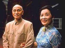 晚年的蒋介石与妻子宋美龄