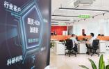 学历论文不做硬性要求,南京创新高层次人才认定方式