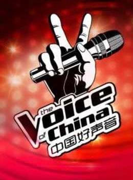 看《中国好声音精编版》听中国好音乐精彩片段