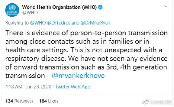 世卫组织:未看到病毒有第三代和第四代传播的证据