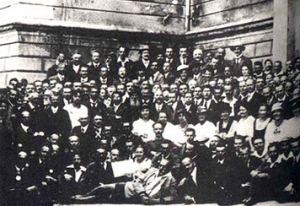 被改造后的德国工人党