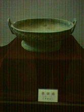 春秋小邾国的铜盘