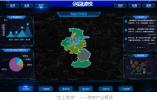 """赛迪发布全球首个集成电路大数据平台,打造""""芯上南京""""产业高地"""