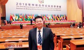 航天宏图王宇翔:与非洲兄弟共享科技创新成果