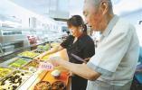 宁波适老化改造:把城市的温暖带给老人