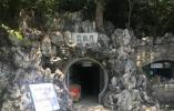 南京7个人防纳凉点拟7月10日开放