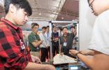 全省大学生机械设计竞赛在舟开赛