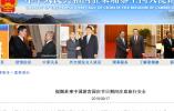 中国驻柬使馆提醒:国庆节赴柬同胞注意旅行安全