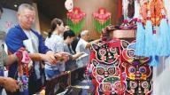 山东国际文化产业博览交易会举办