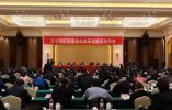 陈龙在义乌国际贸易综合改革试验区建设动员会上强调:举全市之力推进试验区建设 将改革开放的大旗举得更高