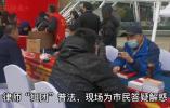 南京市总工会今年已为953名职工挽回近2400万元经济损失