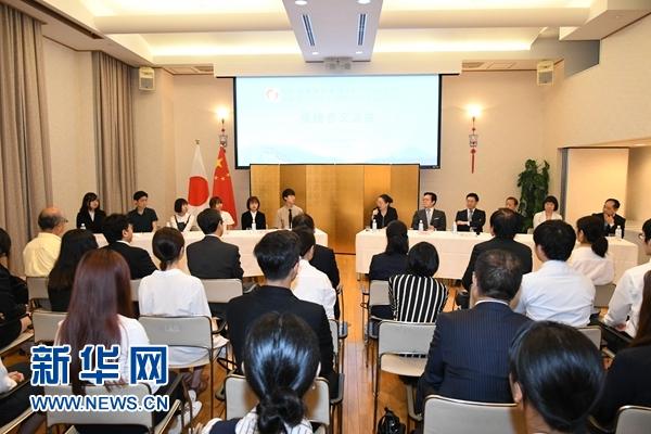中日两国演讲比赛获奖选手交流会在东京举行