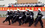 【蓝媒视频】最长的警训最晚的开学典礼 浙江警院预备警官接受检阅