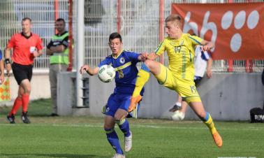 2019 UEFA European Under-17 C'ship: BiH vs. Ukraine