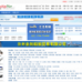 中國船舶網