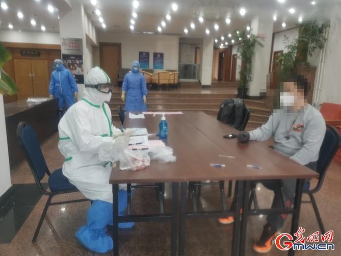 """他们在这里接待""""客人""""——走进北京海淀集中医学观察中心"""