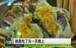 20岁男子吃隔夜蟹患脑膜炎,医生:不要吃隔夜蟹!