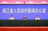 杭州一年增加157.6万人口!