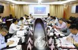 洞头区委书记林霞主持召开海洋经济发展座谈会