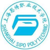 上海思博思博职业技术学院校徽