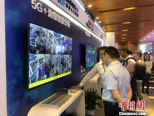 """2019江苏互联网大会开幕 """"数""""说智慧未来"""