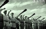 《保家卫国》热映!70年前的胶片,再现真实的抗美援朝战争