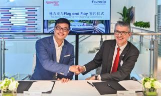 佛吉亚与PLUG AND PLAY将双方合作拓展至中国市场