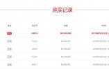 今天杭州西湖边8804万被拍走的别墅 许多台州人垂涎!