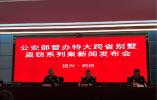 广西一男子跨四省做见不得人的事 结果在浙江绍兴栽了跟头