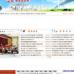 汕頭教育信息網